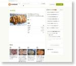 梅酒煮鶏 by きみ子 [クックパッド] 簡単おいしいみんなのレシピが163万品