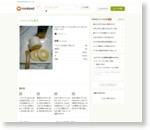 パイナップル寒天 by りゅうたんマン [クックパッド] 簡単おいしいみんなのレシピが159万品