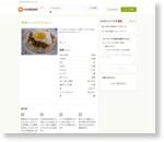 野菜たっぷりドライカレー by chia [クックパッド] 簡単おいしいみんなのレシピが162万品
