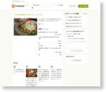 プロの味!美味しすぎ!ドレッシング☆ by サオリ29 [クックパッド] 簡単おいしいみんなのレシピが159万品