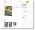どうしてます?生姜の皮むき。 by taka_jam [クックパッド] 簡単おいしいみんなのレシピが161万品