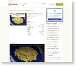 白菜が丸ごと食べたくなる♪簡単サラダ♪ by ハニー1003 [クックパッド] 簡単おいしいみんなのレシピが162万品
