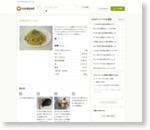 アボカドナ~ラ♪ by リビーママ [クックパッド] 簡単おいしいみんなのレシピが166万品