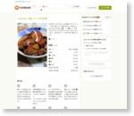 とまらない!鶏レバーの甘辛煮 by ちさぷー [クックパッド] 簡単おいしいみんなのレシピが159万品