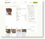 ダイエット☆おから&豆腐☆寒天ショコラ by CAFE703 [クックパッド] 簡単おいしいみんなのレシピが159万品
