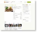 簡単作り置きおつまみ!牡蠣のオイル漬け by 食べりゃんせ [クックパッド] 簡単おいしいみんなのレシピが159万品