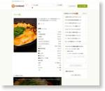 キムチ鍋。 by つくしぐみ [クックパッド] 簡単おいしいみんなのレシピが161万品