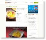 手作りで!●おせち・栗きんとん● by エルン♪ [クックパッド] 簡単おいしいみんなのレシピが161万品