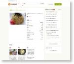 簡単☆シンプル☆チャーハン by ふたごっち [クックパッド] 簡単おいしいみんなのレシピが159万品