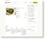 カキのバターソテー☆ by 'rioka' [クックパッド] 簡単おいしいみんなのレシピが159万品