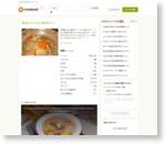 野菜がとろける!!簡単ポトフ by hisayok527 [クックパッド] 簡単おいしいみんなのレシピが163万品