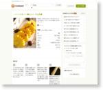 ハチミツを使って!●おせち・伊達巻● by エルン♪ [クックパッド] 簡単おいしいみんなのレシピが161万品