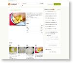 ぐりとぐらのカステラ by もりーな [クックパッド] 簡単おいしいみんなのレシピが167万品