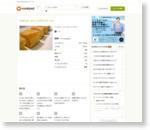★☆なめらか!!スイートポテトケーキ☆★ by なおちゃン [クックパッド] 簡単おいしいみんなのレシピが163万品