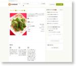サッパリ!●ピーマン漬け● by エルン♪ [クックパッド] 簡単おいしいみんなのレシピが162万品