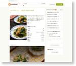 しみじみおいしい❤小松菜と油揚げの煮浸し by ちさぷー [クックパッド] 簡単おいしいみんなのレシピが159万品