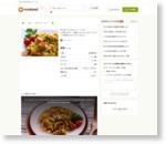 ★ カレーチャーハン ★ by ポキコちゃん [クックパッド] 簡単おいしいみんなのレシピが162万品