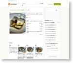 さんま(いわし)の圧力鍋煮:レオン亭 by レオン亭 [クックパッド] 簡単おいしいみんなのレシピが163万品