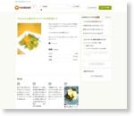 はなまる出演記念☆オクラの味噌漬け☆ by toshimasu [クックパッド] 簡単おいしいみんなのレシピが162万品