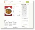 圧力鍋で☆骨まで食べられる!鯖の味噌煮 by REKO-tan [クックパッド] 簡単おいしいみんなのレシピが166万品