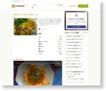 簡単もやしの卵♪中華あんかけ by あっこりんママ [クックパッド] 簡単おいしいみんなのレシピが160万品
