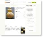 ノンオイル・ヨーグルト・基本のマフィン by nathu♫♬ [クックパッド] 簡単おいしいみんなのレシピが159万品