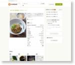 うまうま♡肉味噌ニラチャーハン by れっさーぱんだ [クックパッド] 簡単おいしいみんなのレシピが159万品