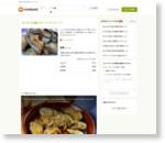 カリカリ牡蠣のガーリック焼き!! by たんこたんきち [クックパッド] 簡単おいしいみんなのレシピが159万品