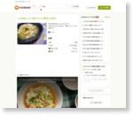 ☆白菜あったら絶対コレ♪簡単うま煮☆ by gabibi [クックパッド] 簡単おいしいみんなのレシピが162万品