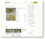 とろとろ白菜と卵の中華スープ by 海 砂 [クックパッド] 簡単おいしいみんなのレシピが162万品