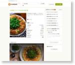 お豆腐とキャベツのお好み焼き風 by なお★nao [クックパッド] 簡単おいしいみんなのレシピが159万品
