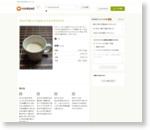 ひとりでほっこり♨ホットミルクキャラメル by dob [クックパッド] 簡単おいしいみんなのレシピが161万品