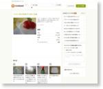 小さじ1杯の粉寒天で杏仁豆腐 by りんりぼん [クックパッド] 簡単おいしいみんなのレシピが159万品