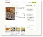 にっこりアンパンマン巻き寿司♪節分に♪ by あずみん25 [クックパッド] 簡単おいしいみんなのレシピが163万品