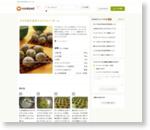 サラダ油で抹茶ミルク♡スノーボール by れっさーぱんだ [クックパッド] 簡単おいしいみんなのレシピが170万品