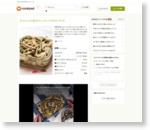 ダイエットの味方!レンチン☆きのこマリネ by みつぞう [クックパッド] 簡単おいしいみんなのレシピが162万品