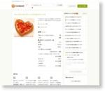 バレンタインビッグハートストロベリーパイ by MODELCHAN [クックパッド] 簡単おいしいみんなのレシピが163万品
