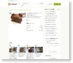 ホットケーキミックスで☆生チョコケーキ by ちばたま [クックパッド] 簡単おいしいみんなのレシピが163万品