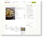 トースターで作る 揚げないフライドポテト by mimipo [クックパッド] 簡単おいしいみんなのレシピが159万品