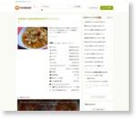短期痩せる脂肪燃焼温野菜ダイエットスープ by にゃんこじ [クックパッド] 簡単おいしいみんなのレシピが163万品