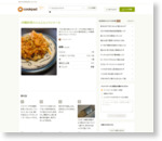 沖縄料理☆にんじんシリシリ~☆ by ミルチャンママ [クックパッド] 簡単おいしいみんなのレシピが170万品