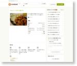 *なんこつのから揚げ* by るちあママ [クックパッド] 簡単おいしいみんなのレシピが161万品