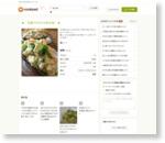 ★ 豆腐アボカドの和え物 ★ by おしす [クックパッド] 簡単おいしいみんなのレシピが166万品