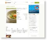 お手軽♪ひとり豆乳そば by 海辺のキッチン [クックパッド] 簡単おいしいみんなのレシピが159万品