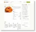 簡単でウマー!激辛!アラビアータ by taka-quta [クックパッド] 簡単おいしいみんなのレシピが165万品