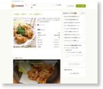 ☆美味い・節約☆ うそっこ唐揚げ♪ by @kokomiyu [クックパッド] 簡単おいしいみんなのレシピが166万品