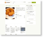 真夜中の危険なクッキー☆トースターで5分 by キキkiki [クックパッド] 簡単おいしいみんなのレシピが159万品