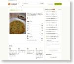 沖縄料理☆ヒラヤーチー by ミルチャンママ [クックパッド] 簡単おいしいみんなのレシピが170万品