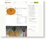 じゃがいものガレット by Piano_eds [クックパッド] 簡単おいしいみんなのレシピが164万品