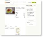 即席!おいしいイタリアンドレッシング☆ by オラフ☆スパイク [クックパッド] 簡単おいしいみんなのレシピが159万品
